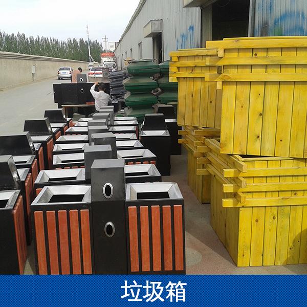 供应垃圾箱厂家18609508656,户外垃圾箱价格  环卫垃圾桶