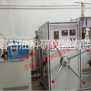 二氧化超临界高压反应装置石化科研图片