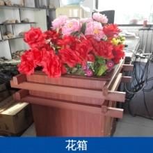 供应用于-种花种菜种的花箱厂家