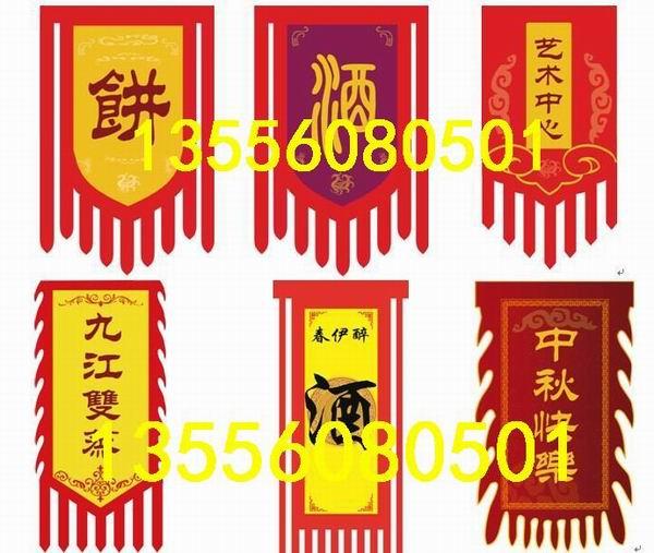 供应古代旗帜复古战旗四色彩旗古旗图片