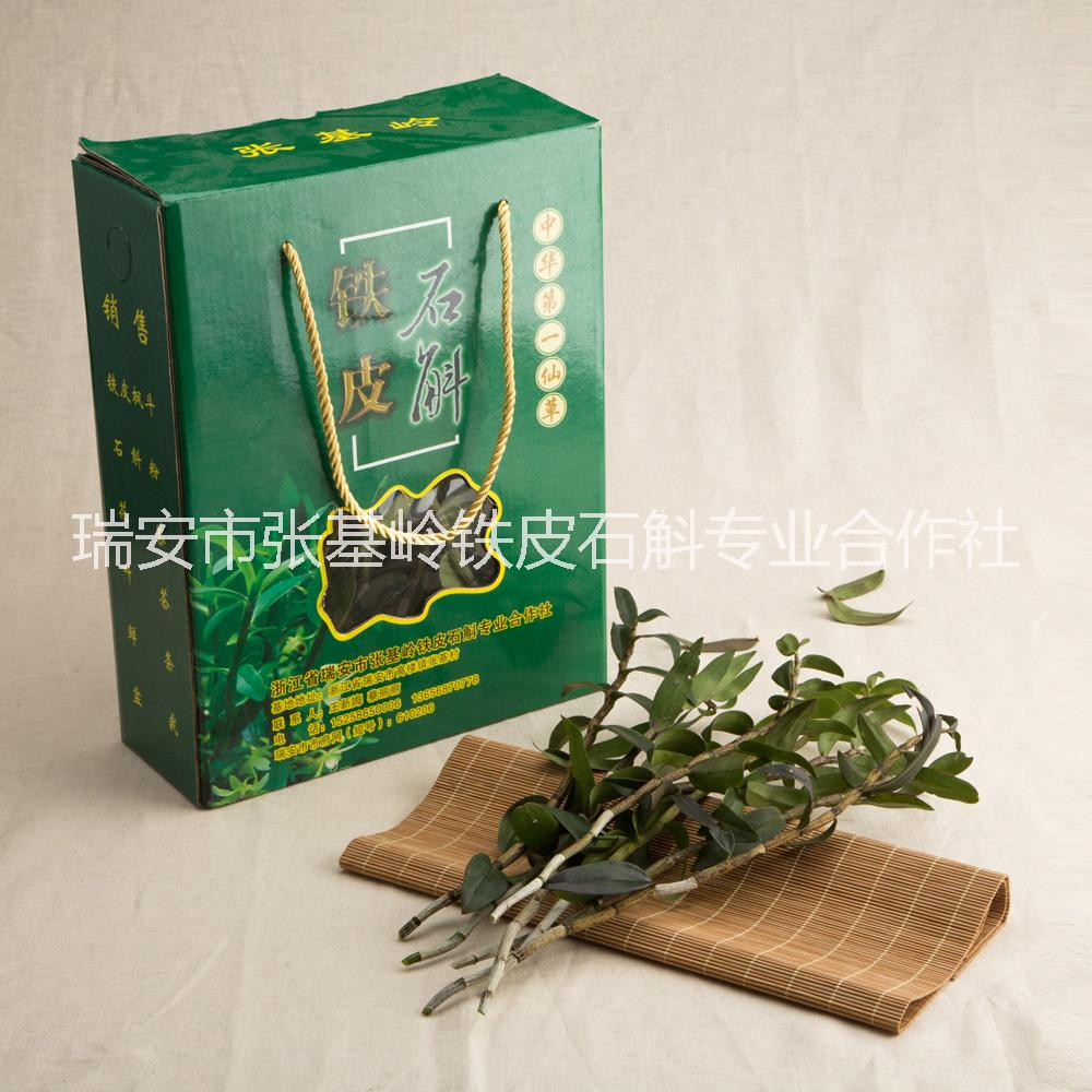 供应用于养生的温州铁皮石斛鲜条批发 浙江铁皮石斛鲜条厂家 铁皮石斛鲜条价格