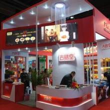 供应第十六届中国上海高端食品与饮料展