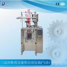 供应用于食品药品的沈阳粉剂液体二合一包装机