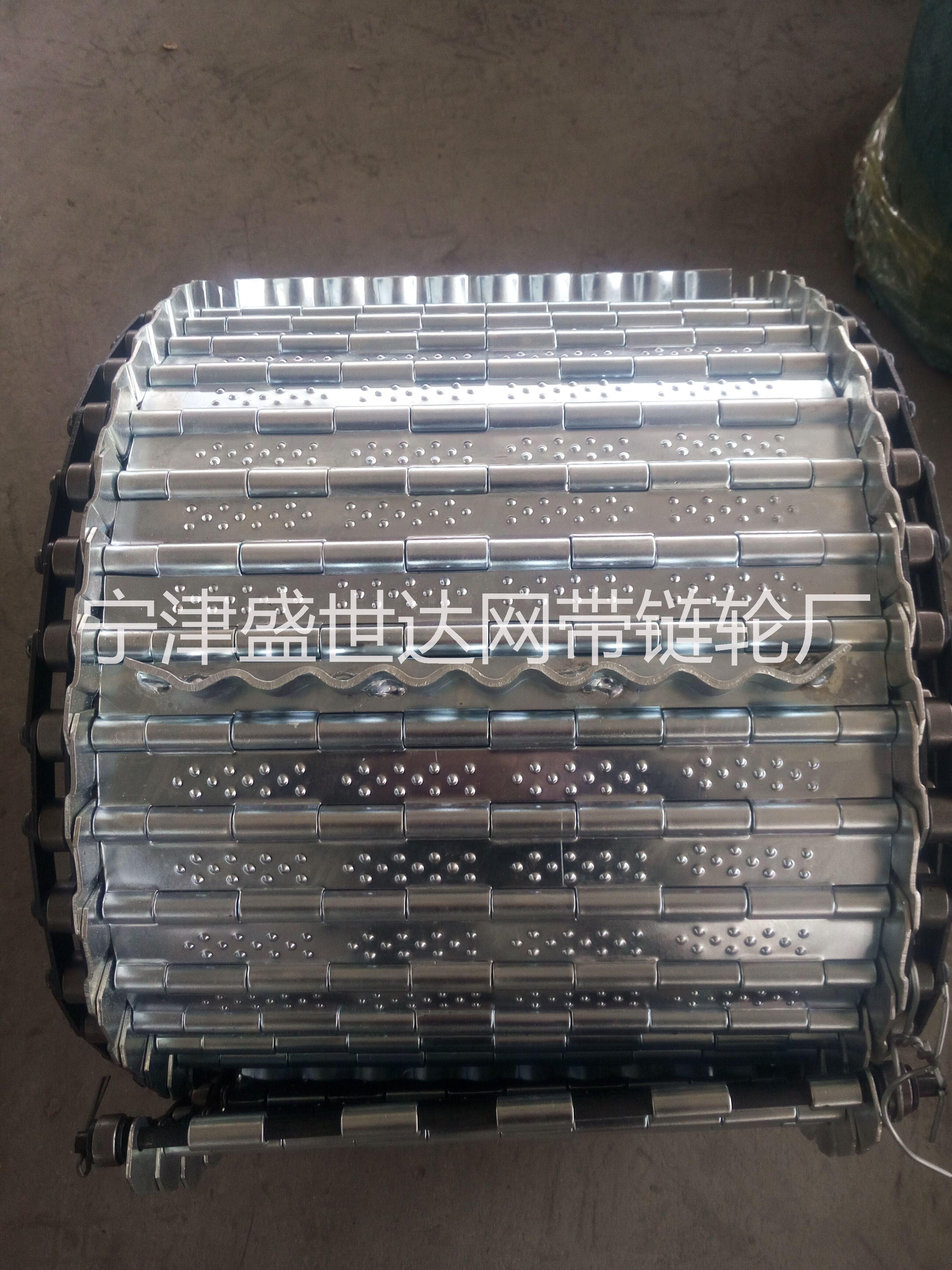 厂家低价供应用的清洗排屑油淋机链板输送链板、材质全质量高