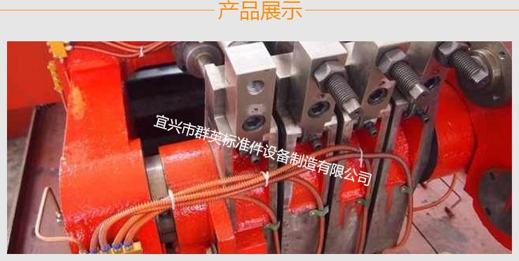 供应四模四冲多工位高速冷镦机,四模四冲多工位冷镦机价格,四模四冲多工位冷镦机生产厂家