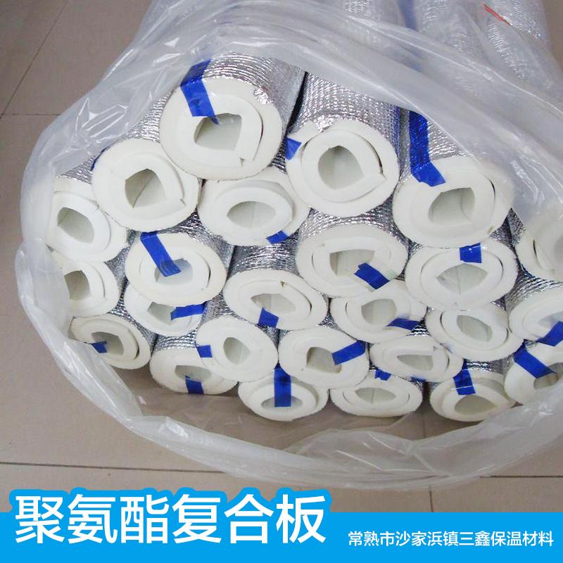 供应聚氨酯复合板厂家 聚氨酯保温复合板 聚氨酯彩钢复合板