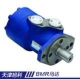 供应BMR马达天津马达天津旭利液压有限公司专业生产马达