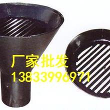 钢制锥形排水漏斗 钢制锥形排水漏斗DN32 圆形排水漏斗 河北盐山生产厂家批发