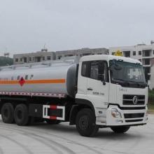 东风天龙运油车,程力油罐车,油罐车厂家,油罐车价格,批发