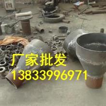 供应用于GD87的矩形排水漏斗厂家|dn40排水漏斗专业生产厂家|316不锈钢排水漏斗|防腐排水漏斗价格批发