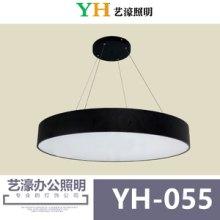 供應LED吊燈YH-055 led現代吊燈 led水晶吊燈批發