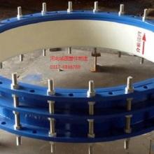 供应双法兰传力伸缩接头厂家,伸缩接头|伸缩节|传力接头|柔性防水套管批发