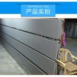 供应广东加油站顶棚吊顶铝扣板 300mm高边防风铝扣板 优质铝扣板供应商