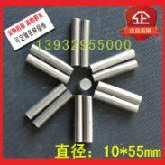钨钛合金圆棒 规格10*55mm图片