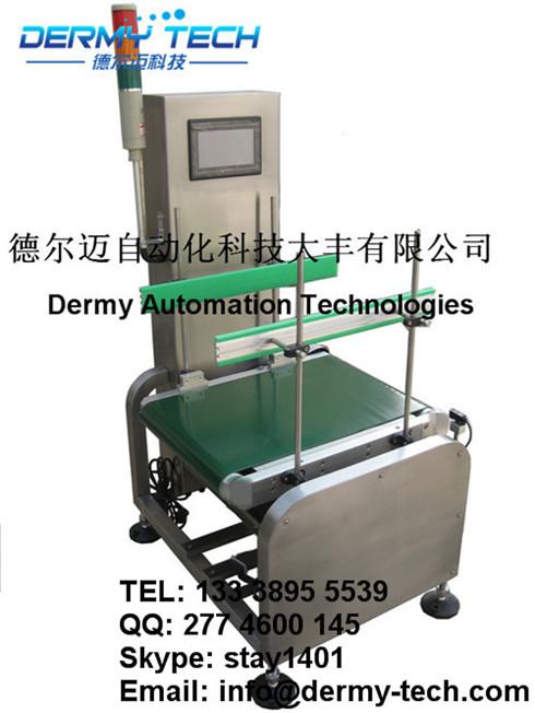 专业设计德尔迈自动重量选别机400500日用食品化工汽配重量分选机 选别称