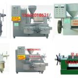 供应广西都安新型胡麻棉籽玉米榨油机器,聚财大型棉籽液压榨油机
