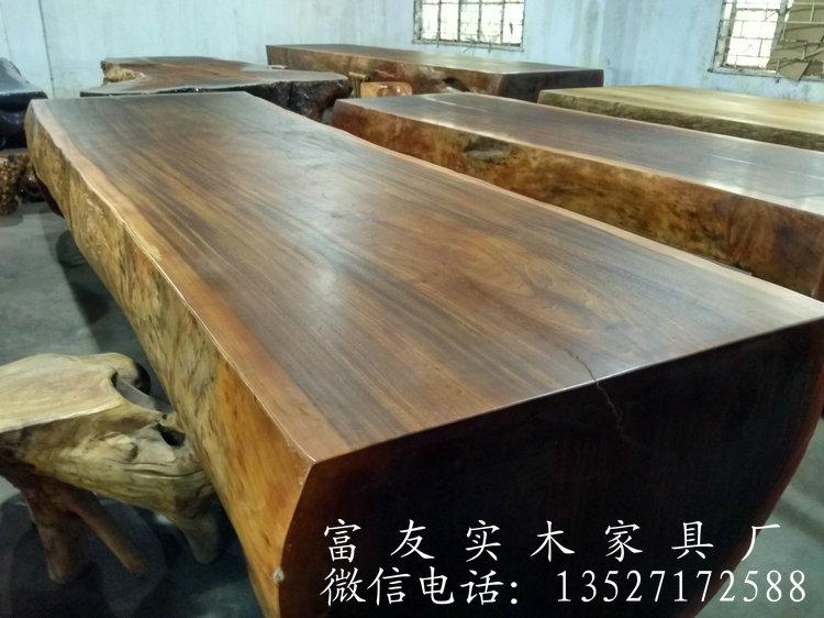 供应黄花梨实木大板非洲奥坎茶台