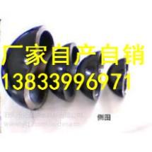 供应用于管道安装的圆底封头|89八字圆底封头|批发8字圆形封头|8字封头按图订做厂家