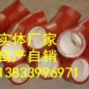 供应用于电厂的90度陶瓷弯头273|国标陶瓷贴片弯头厚度|高温耐磨弯头生产厂家
