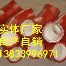供应用于电厂的90度陶瓷弯头273 国标陶瓷贴片弯头厚度 高温耐磨弯头生产厂家
