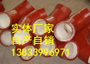 90度陶瓷弯头图片