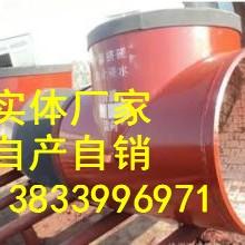 供应用于煤矿用的加工耐磨弯头159 碳钢陶瓷耐磨弯头 双金属耐磨三通最低价格批发