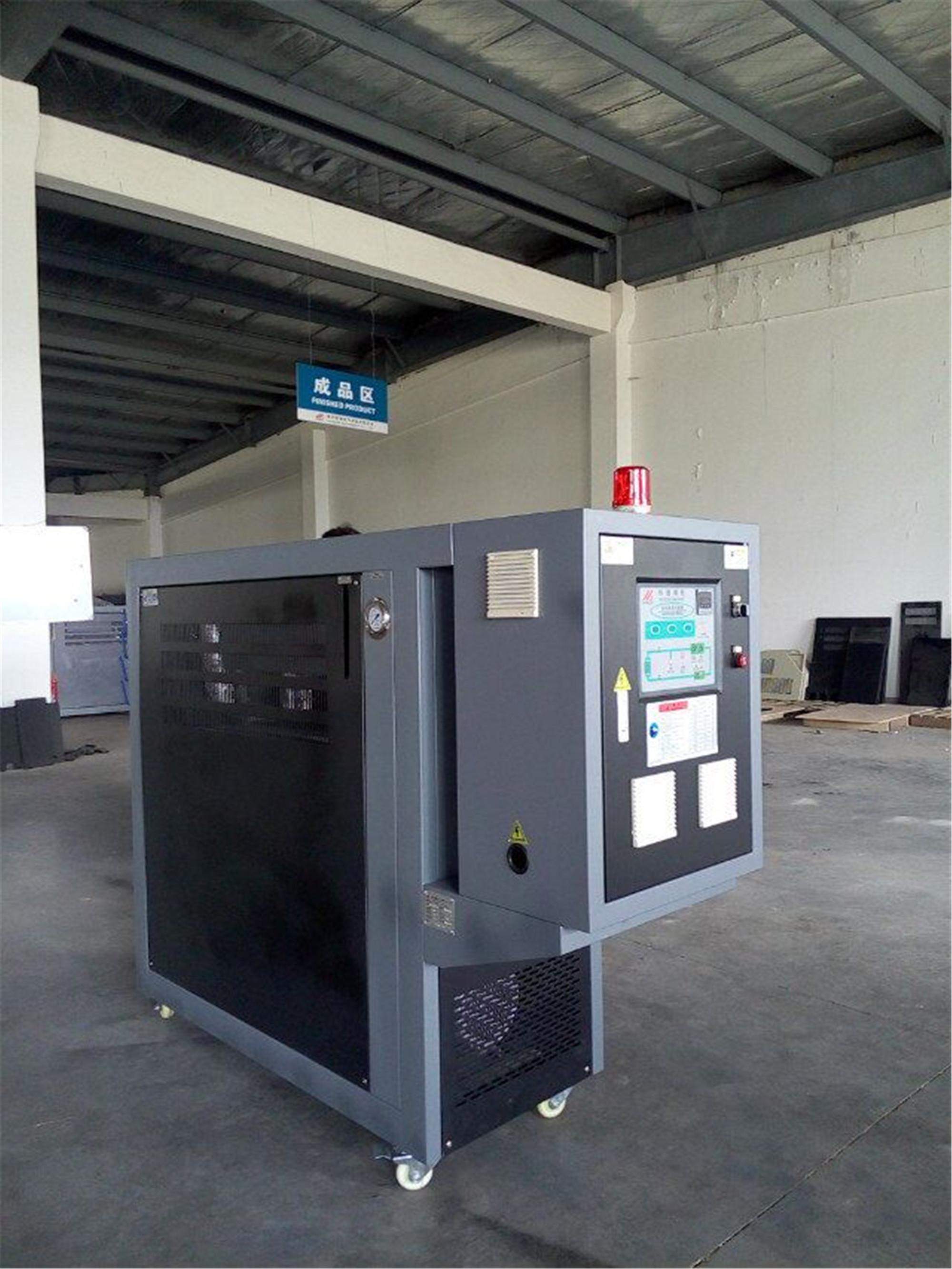 供应压铸模温机,高温油温机,注塑冷水