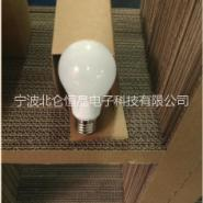 LED球泡灯7W图片