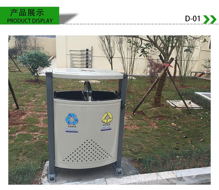 钢板分类垃圾桶 户外垃圾桶