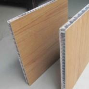 天津船用蜂窝铝板图片
