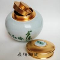 金属盖真空陶瓷茶叶罐