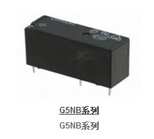 供应用于控制线路|电子工控行业|机电设备的继电器一级代理商,功率继电器,泰科、欧姆龙、松下继电器
