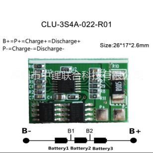 供应3串双mos保护板,持续4a放电,精工保护板|3串双mos保护板批发