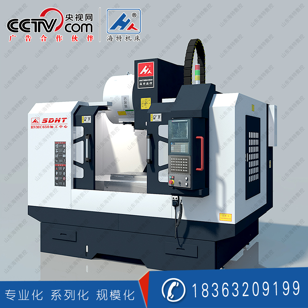 供应用于机械加工|医疗器械|曲轴加工的供应高速VMC1260重切削加工