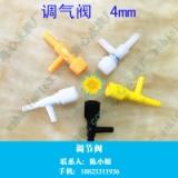供应用于水族配件 空气调节的调节阀、水族氧气气量塑料调节阀、水族氧气管配件