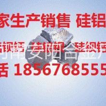 供应用于脱氧剂 脱硫剂 生产钢材用合的专业生产硅铝铁,硅铝钡钙,硅铝钡