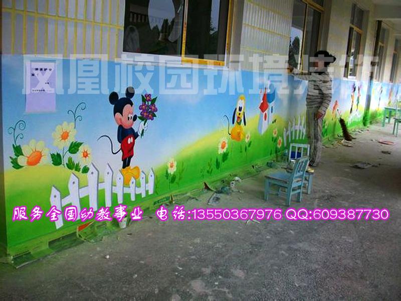 供应幼儿园手绘墙校园手绘墙,幼儿园主题墙