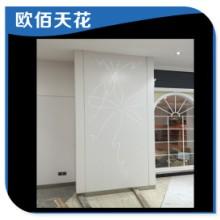 甘肃铝单板|幕墙铝单板定制价格||包柱铝单板镂空批发