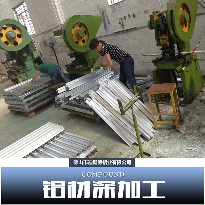 佛山CNC加工,铝材音柱铝型材加工 南海铝材深加工厂