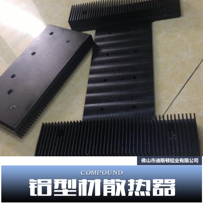 散热器图片/散热器样板图 (1)