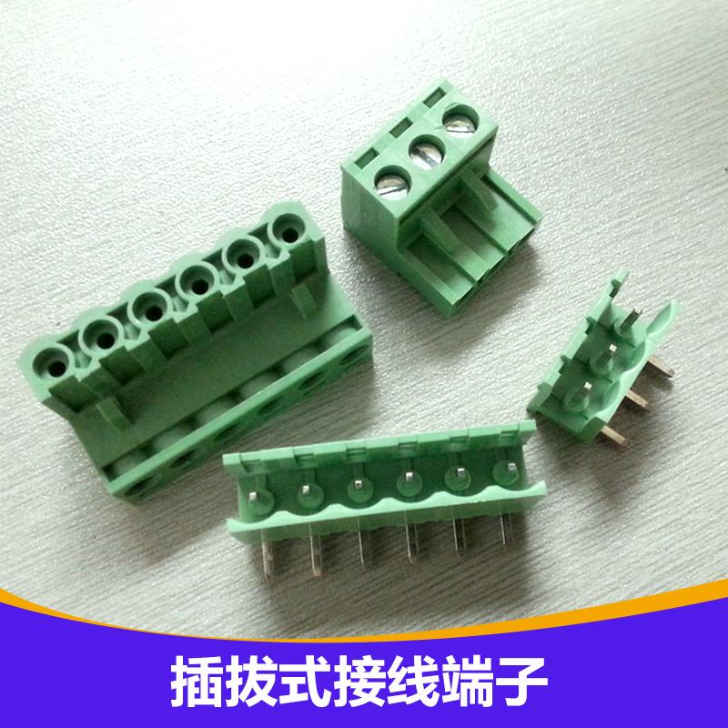 供应插拔式接线端子 铜接线端子 按压式接线端子 插拔式接线端子厂家
