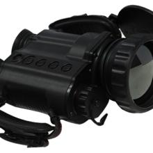 供应华网智能便携式双目望远镜