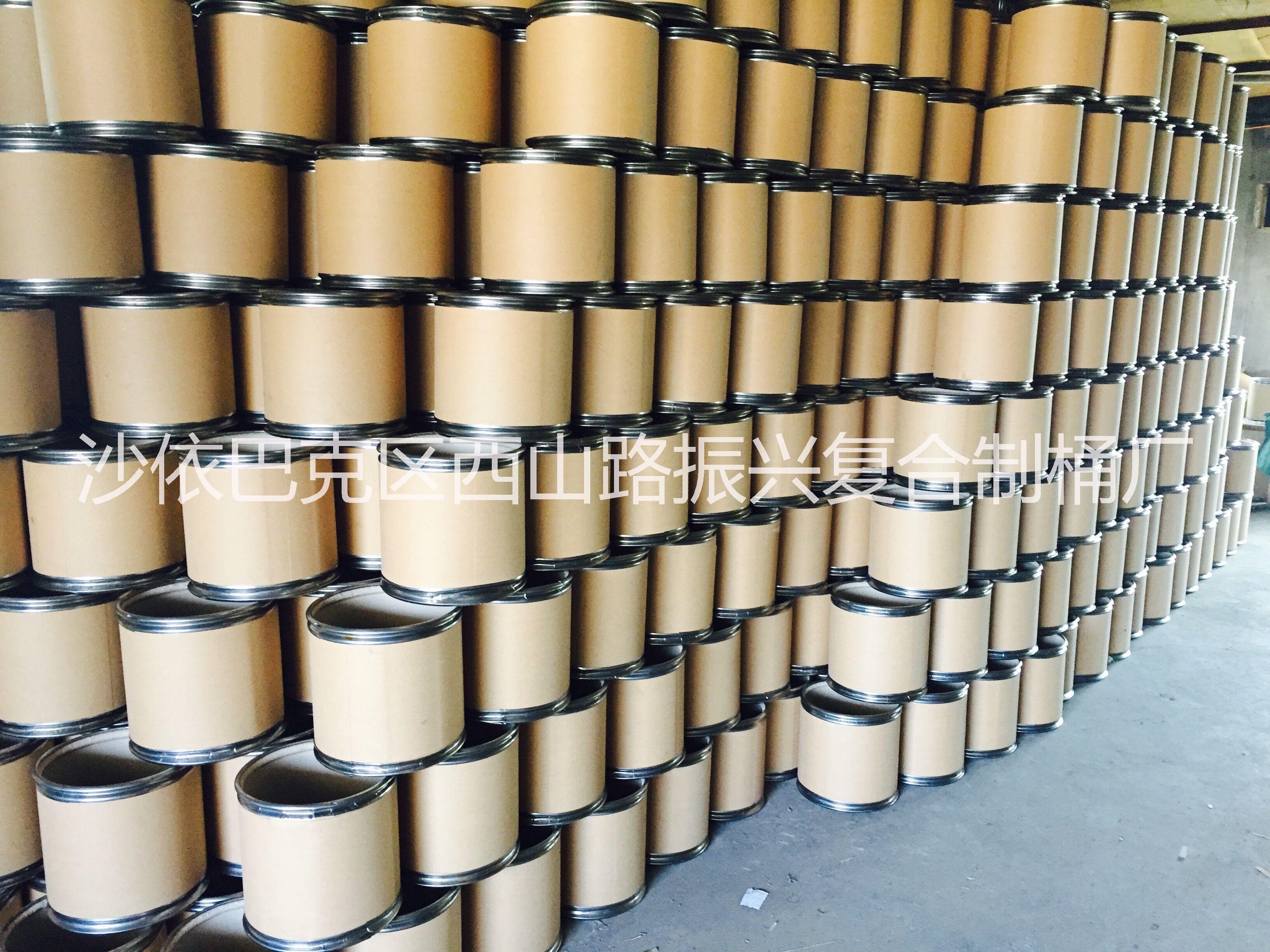 供应供应新疆铁箍牛皮卡纸桶 新疆铁箍纸桶 新疆纸桶厂家价格