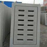 供应用于排放雨水的供应雨水篦子井箅子