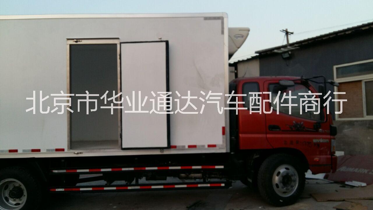 供应什么材料改装冷藏车好图片