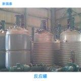 厂家供应半圆管加热反应罐生产 反应罐批发