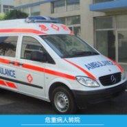 供应危重病人转院 全国救护车出租 120急救车租赁电话