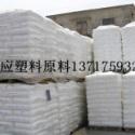DFDA-7042齐鲁石化聚乙烯图片