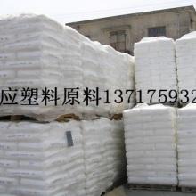 供应用于均聚注塑的500P大庆石化聚丙烯PP食品级批发