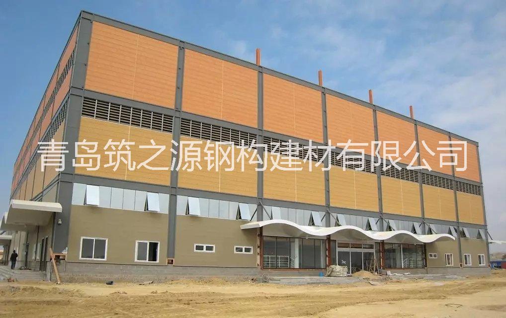 商铺首页 产品展示 > 青岛市钢结构加工,钢结构厂房|钢结构加工,钢